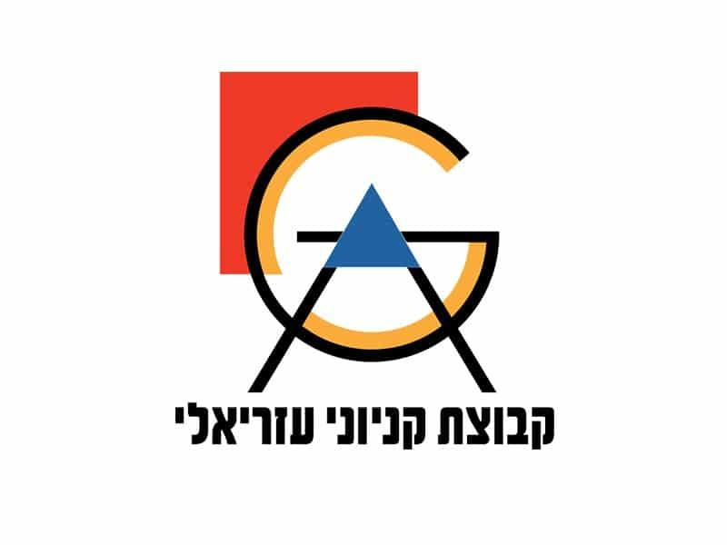 Galerie Commerciale Tel Aviv